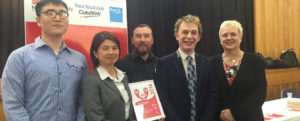 AFFMA Wins Volunteer Team Award 2016